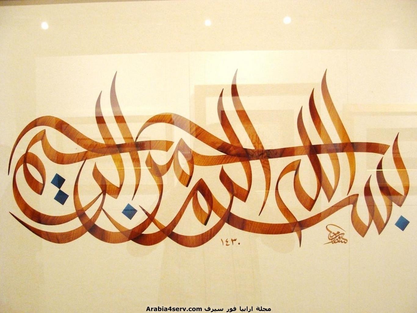 بالصور صور بسم الله 20160919 2316