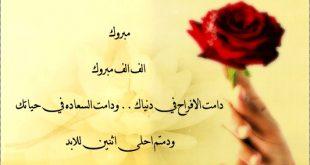 صور قصيدة للمعرس عبدالله