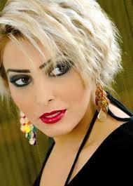 صور صور الفنانة الكويتية فاطمة