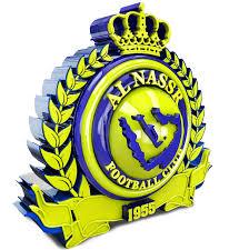 صور شعار النصر السعودي
