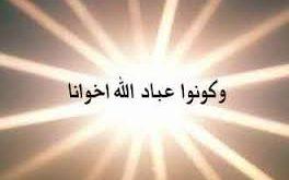 بالصور ان من عباد الله عبادا 20160919 2981 1 264x165