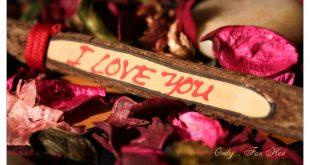 صور صور حروف وكلمة بحبك