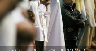 بالصور احكام الصلاة 20160919 492 1 310x165