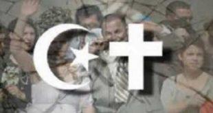 صور الزواج من مسيحي اسلم