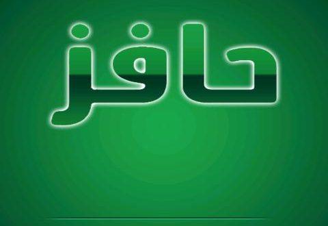 صور حل وظيفة مدير خدمة عملاء