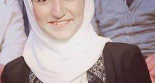 صور صور ديمة بشار بالحجاب 2017