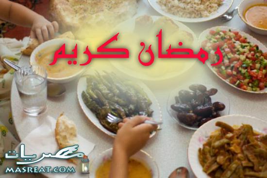 اكلات رمضان 2021 ليبية اجمل جديد