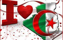 صور كلمات روعة في الحب جزائرية