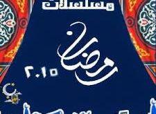 صور مسلسلات رمضان مصرية 2019
