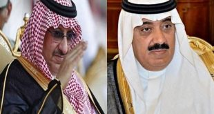 صور صور العم السعوديه