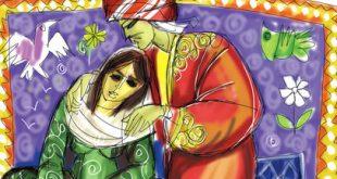 صور رواية عبير الزواج الغريب