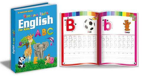 صور تحميل كتاب تعليم للغة انجليزية