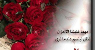 صور كلمات عن الورد