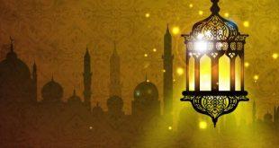 صور قصيدة عن رمضان