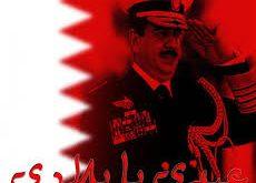 صور العيد الوطني للبحرين