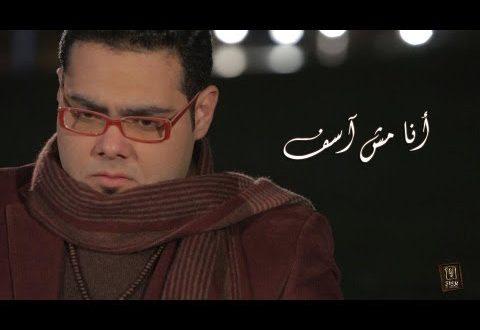 صور عمرو قطامش سمعنا