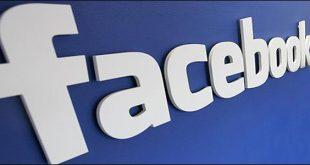 صور اسماء صفحات للفيس بوك رومانسية