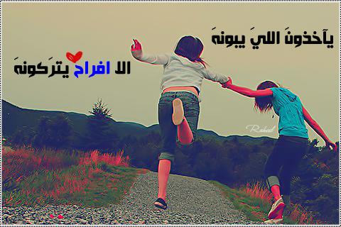 صورة اسماء مواضيع رومانسية