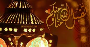 صورة رمضان رمزيات