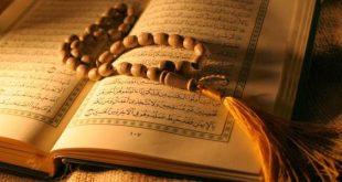 صور موضوع عن الصلاة