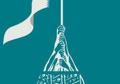 صور العيد الوطني لقطر