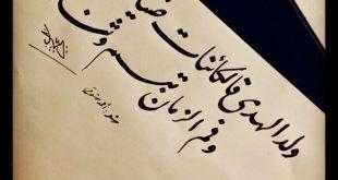 صور قصيدة ولد الهدى لاحمد شوقي كاملة