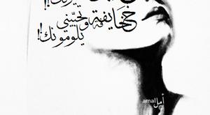 صورة حايرة والشوق بين عيونك mp3