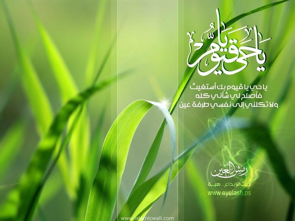 صور خلفية اسلامية