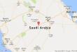 بالصور مفتاح المملكة العربية السعودية 20160920 83 1 110x75