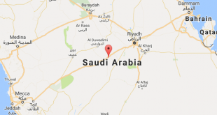 بالصور مفتاح المملكة العربية السعودية 20160920 83 1 310x165