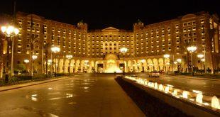 صور رقم فندق الفورسيزون الرياض