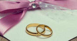 صور دعوات زواج