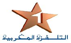 صور اسماء وتردد قنوات راديو في المغرب