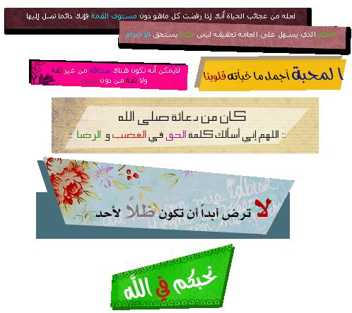 بالصور سكرابز كتابة عربية 20160921 39