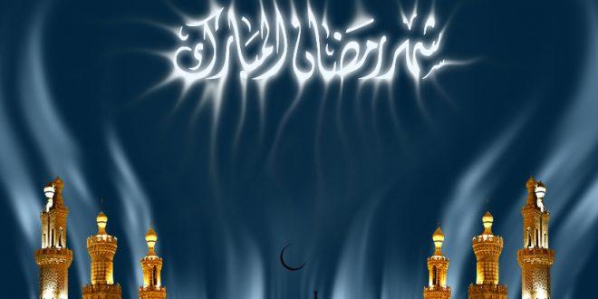 صور صور لقدوم شهر رمضان