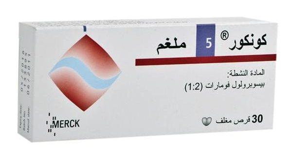 صور دواء كونكور 5