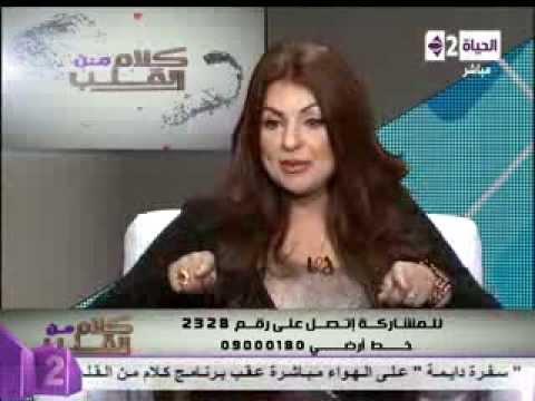 صورة معقول حليب الصويا فيه هذه المزايا , حليب الصويا سمر العمريطي