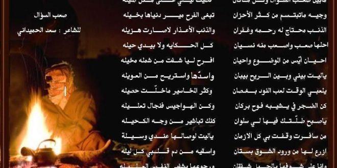 صور الله يرحم حبنا الي قتلتيه