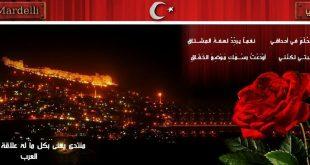 صور كلام تونس