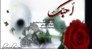 بالصور شعر قصائد عتاب 2019 20160921 906 1 310x165