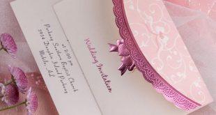 بالصور نموذج بطاقة دعوة لحضور حفل زفاف 20160927 156 1 310x165