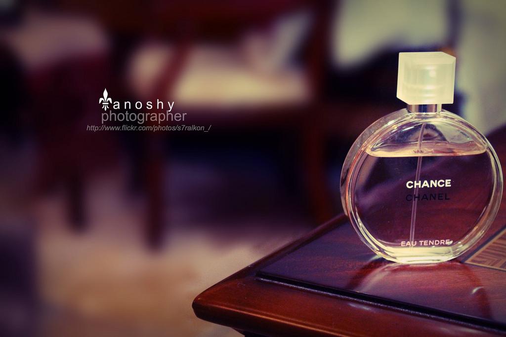 صور رائحة عطرك جميلة