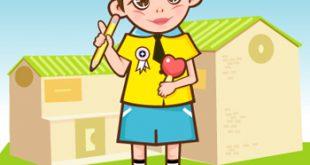 صورة قصص مكتوبة للاطفال