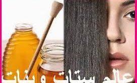 صور افضل علاج لتنعيم الشعر الخشن