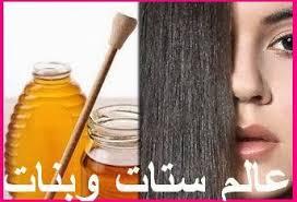 بالصور افضل علاج لتنعيم الشعر الخشن 20160927 594
