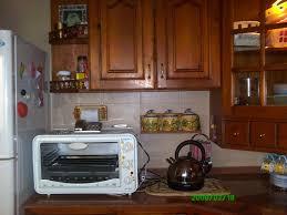 صورة بالصور ترتيب المطبخ