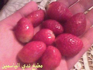 صور بسبوسة بشربات الفراولة