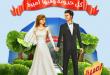 بالصور قصص مصريه رومانسية جريئة 6826 110x75