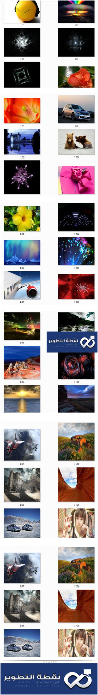 صور صور منوعة hd
