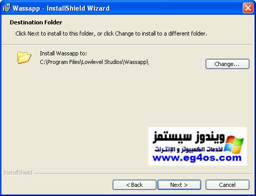 بالصور دخول واتس اب من الكمبيوتر unnamed file 197